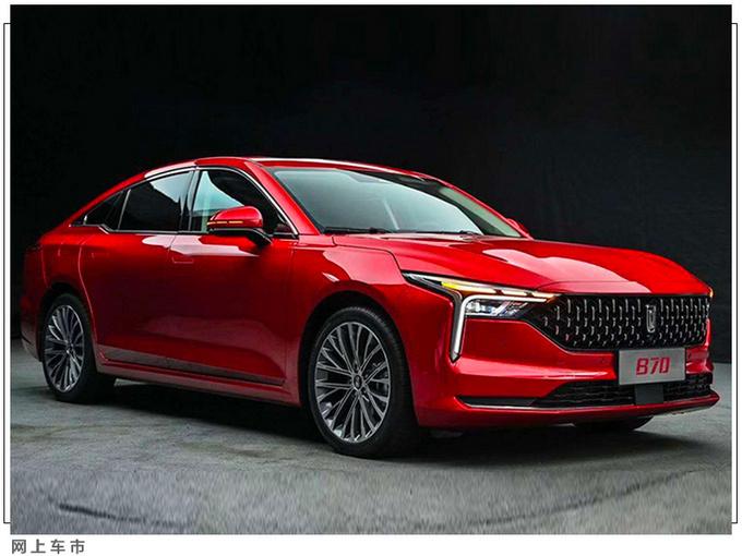 北京车展9款重磅轿车 奔驰新S级领衔/最低10万起售-图24
