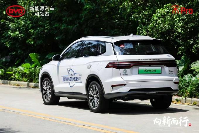 品智大五座SUV 比亚迪宋Pro广东赞放上市-图21