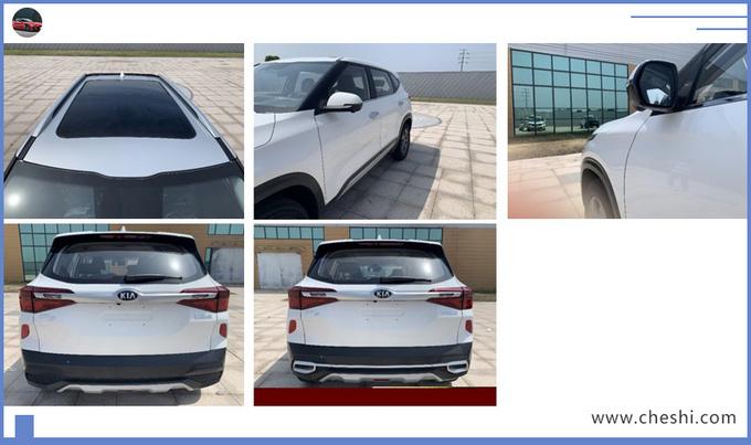 起亚换代KX3下月发布 车身加长+全新1.5L动力-图8