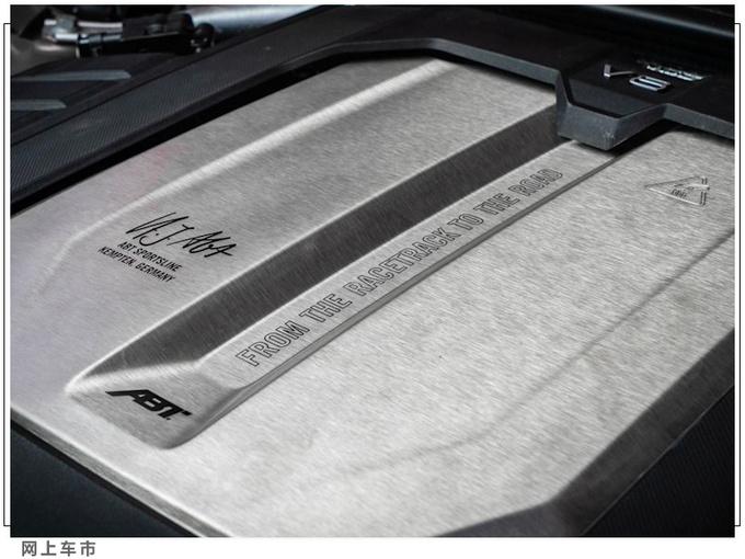 奥迪ABT RS7-R实拍动力大涨/外观套件更炫酷-图8