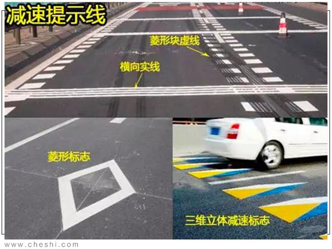 高速路上人行横道是怎么回事该回来学学科一了-图3