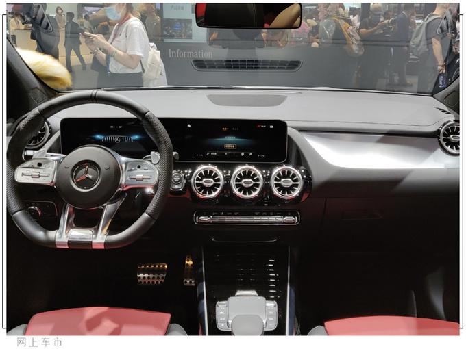 奔驰全新AMG GLA/GLB 35亮相国产版即将上市-图5