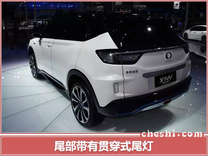 东风本田5年将推10款新车 混动艾力绅油耗低至5.7L-图3