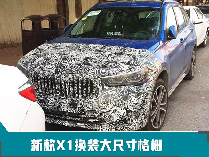 宝马2019年将推出7款SUV全尺寸+高性能+轿跑-图7