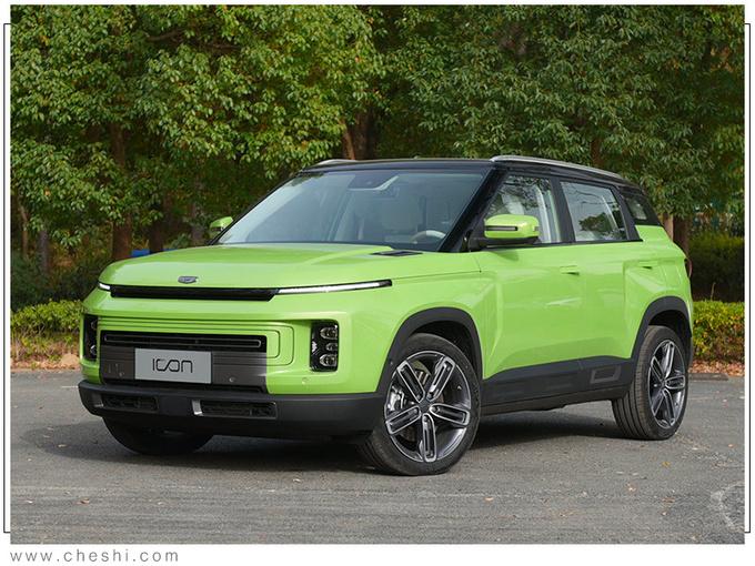 上汽大众途铠新增1.2T车型-更省油 预计13万起售-图3