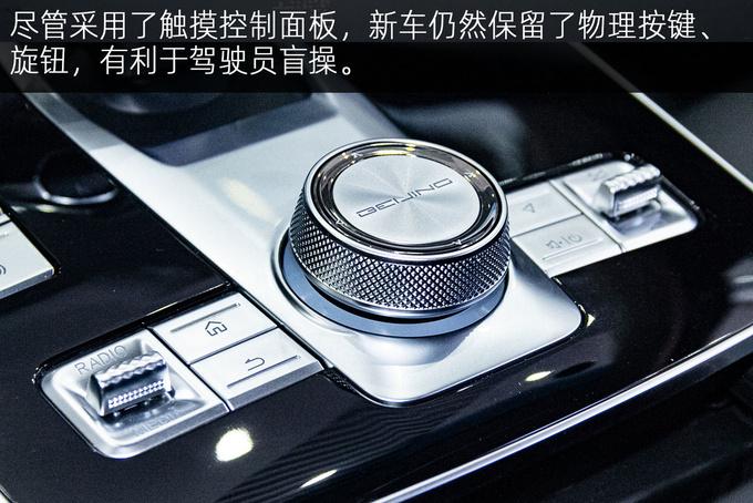 配置、服务双升级,BEIJING-X7贺岁限量版东莞实拍-图19