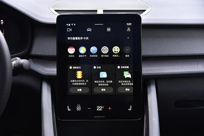 Apple如果造车参考它吧极星2的车机逻辑竟然像IOS 14简单明了-图10