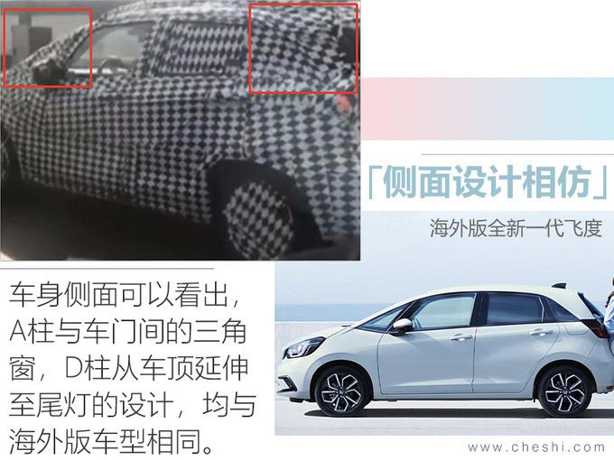 日系今年将推20款新车 威兰达/思域两厢领衔-图16