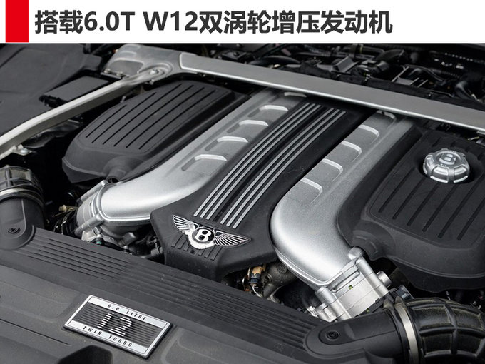 转帖-12缸双增压!3.7秒破百! 宾利新欧陆GTC敞篷版