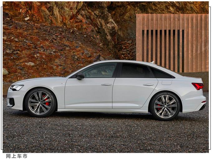奥迪A6插混版售价曝光年内交付/运动外观设计-图2