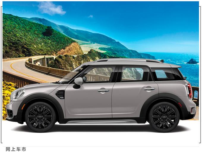 MINI COUNTRYMAN新车型配置升级/年内交付-图4
