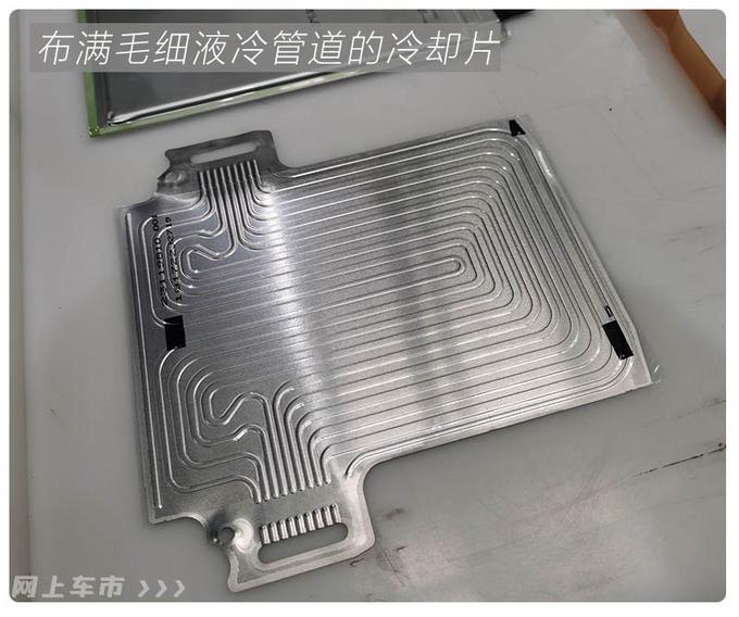 温控系统搭载黑科技专利 微蓝6/7电池技术解析-图8