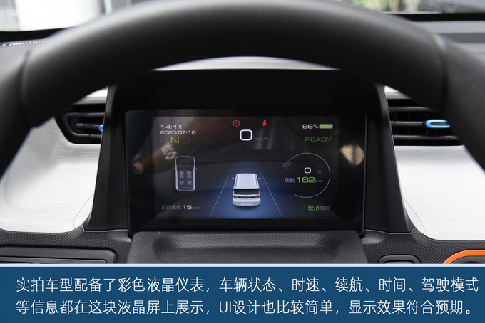 经济实惠的代步小车,五菱宏光MINI EV东莞实拍-图17