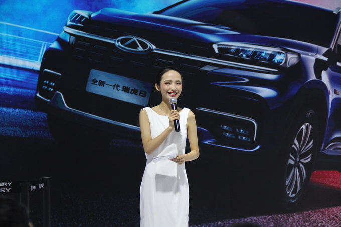 超强中国芯 全新一代瑞虎8东莞首发-图2