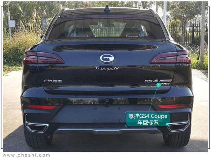 广汽传祺GS4轿跑SUV实拍车身加长2个月后上市-图3