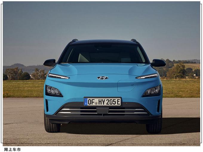 现代新款SUV官图曝光纯电动力/换装新尾灯-图2