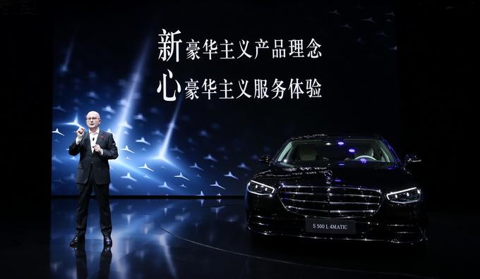 北京车展奔驰:全新S级/E级亮相 新V级上市AMG新车-图2