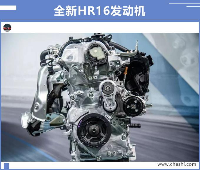 东风日产发动机扩产至百万台 增1.6L2.0L等机型-图4