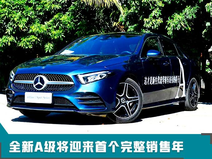 北京奔驰挑战15高增速 首款电动车EQC年内开卖-图4