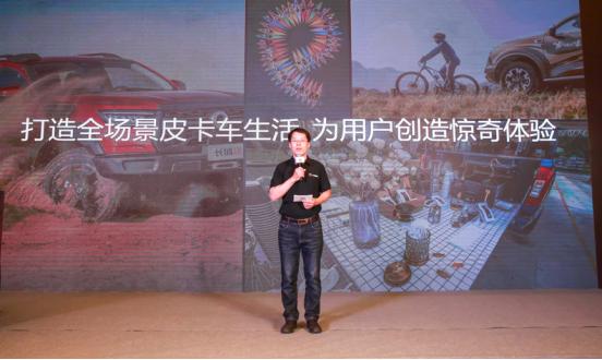 长城炮越野皮卡西藏上市售价16.98万-19.98万元-图2