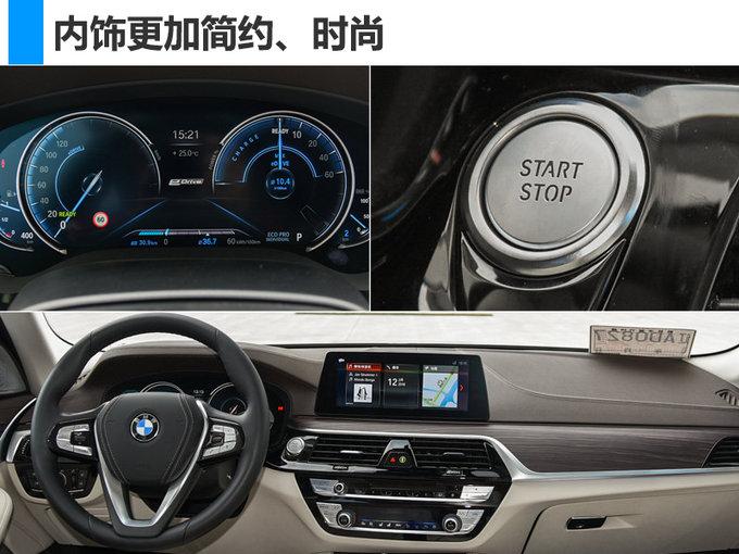 价格超低!11款新车本周扎堆上市/最低不到6万元-图8