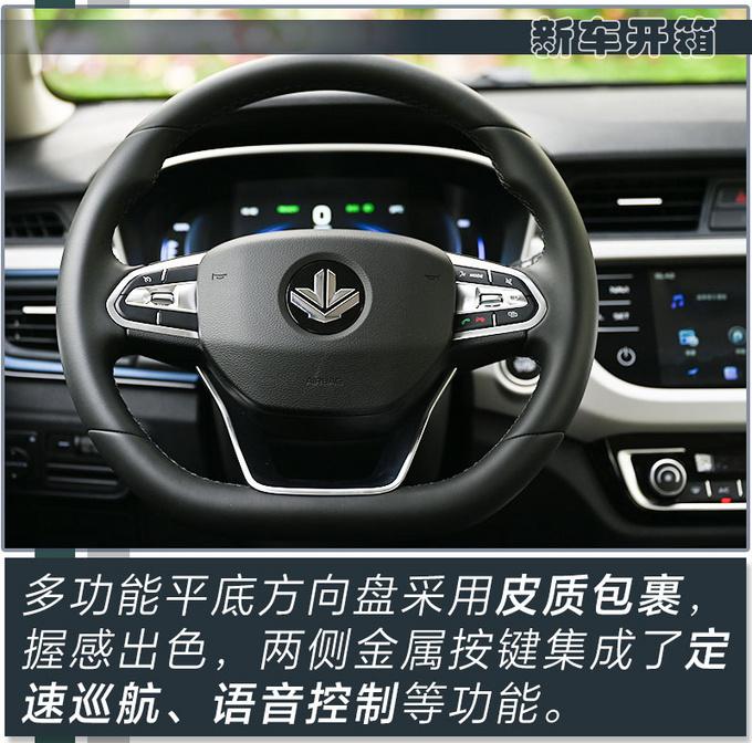 全新吉利新能源SUV不到7万就能买 还看啥比亚迪元-图18