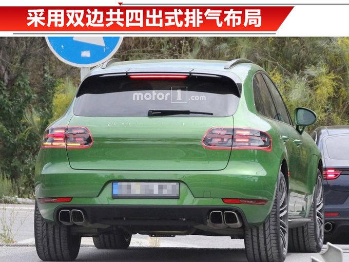 保时捷新款Macan动力升级 7月25日上海全球首发-图4