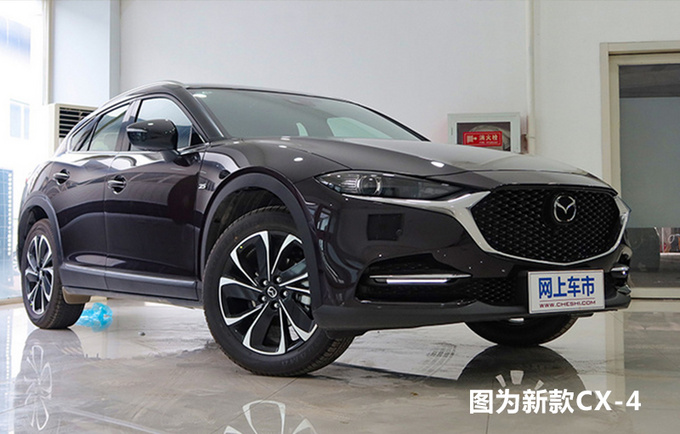 一汽马自达7月销量增长4.1 CX-4表现亮眼独占70-图3