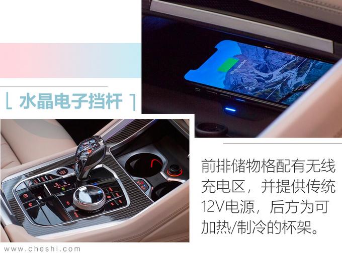 轿跑SUV领导者宝马全新X6上市 XX.XX万元起售-图7