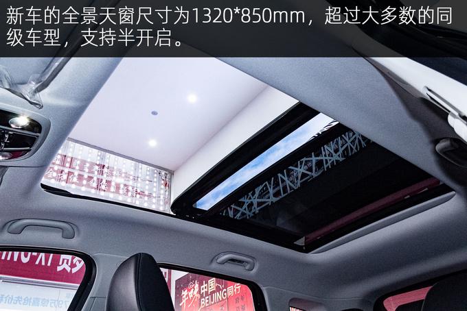 配置、服务双升级,BEIJING-X7贺岁限量版东莞实拍-图24