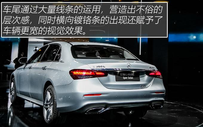 改款似换代 新一代长轴距E级车 豪华智能进E步-图17