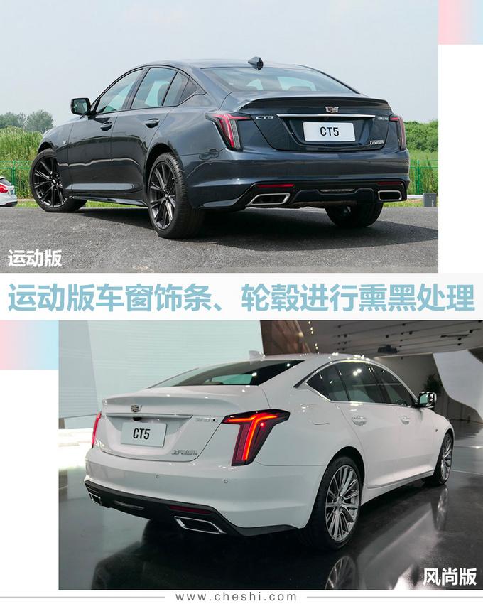 广州车展10款重磅新车 吉利新SUV起售价不到10万-图2