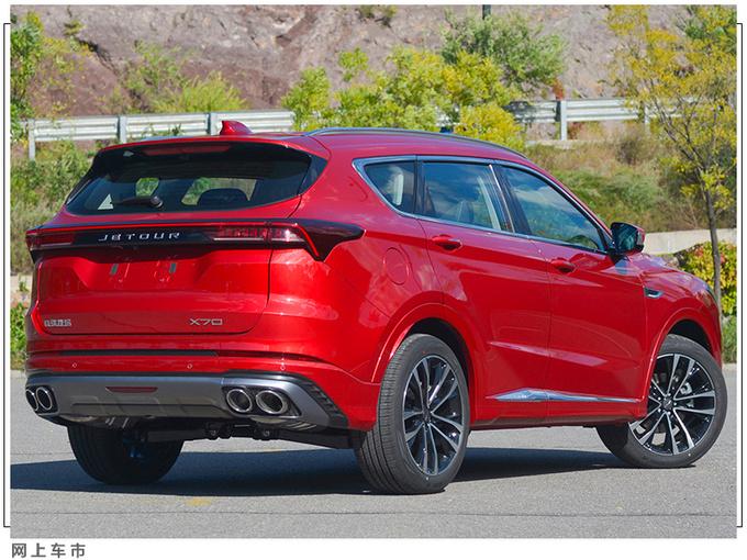 10月7款新车将上市 全新伊兰特领衔/最低售8.98万-图13