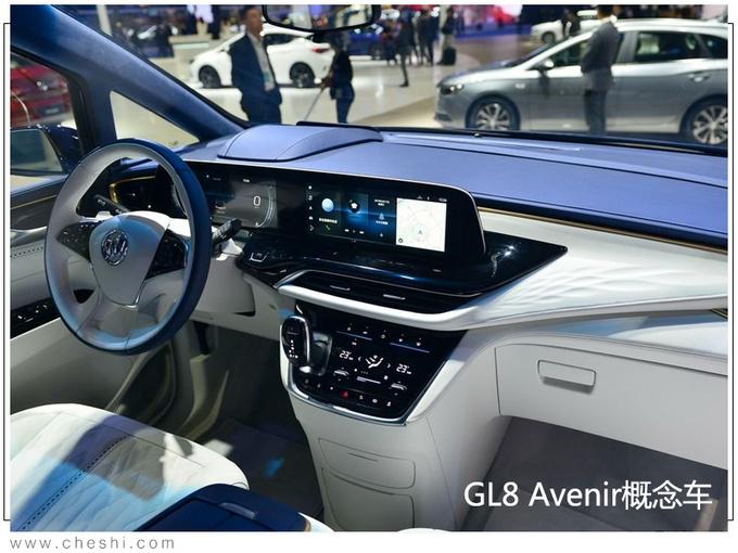 别克产品大年 推10款新车 GL8君威纯电SUV等-图5