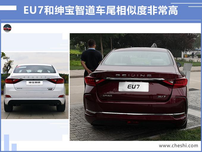 1个月后5款新车将在成都发布 奇瑞豪华SUV领衔-图4