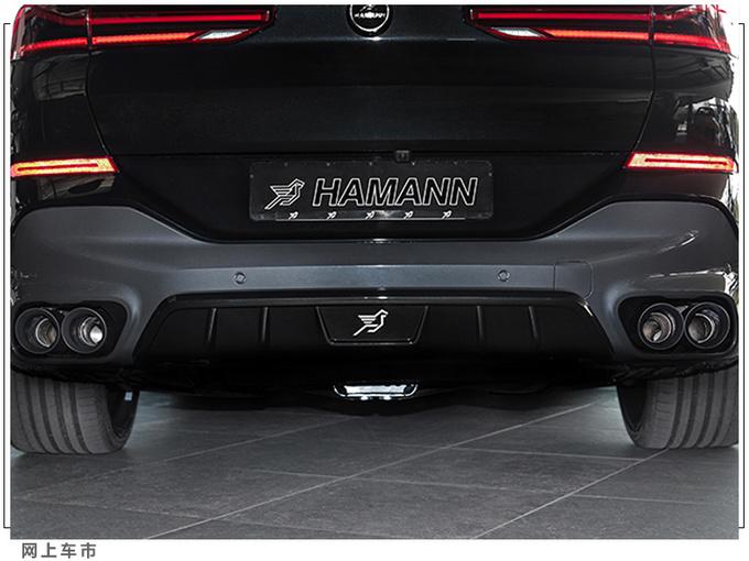 宝马X6新款车型发布搭3.0T引擎/增配运动套件-图3