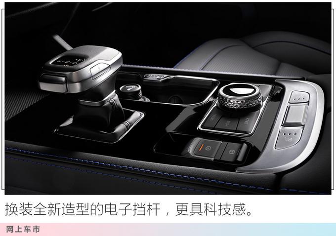 升级2.0T+8AT北京新款BJ40上市 XX.XX万元起售-图3