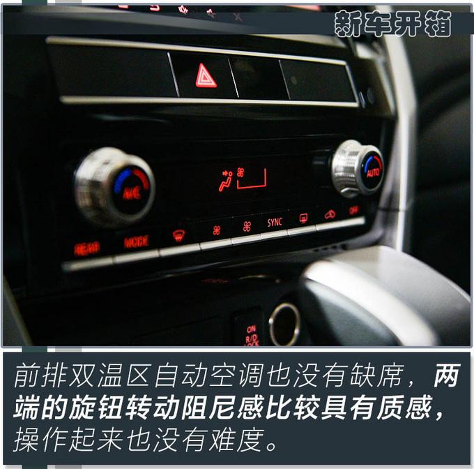 进口硬派SUV不到30万就能买新款帕杰罗·劲畅到店-图19