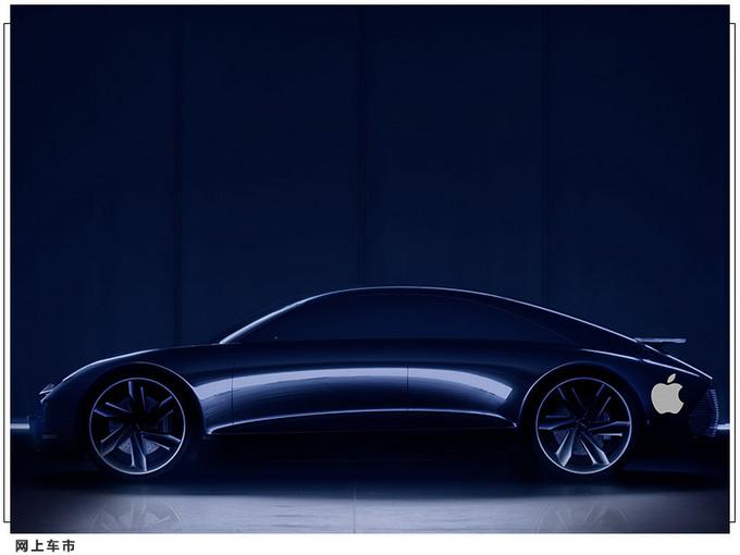 现代苹果将合作造车苹果汽车测试版明年发布-图2