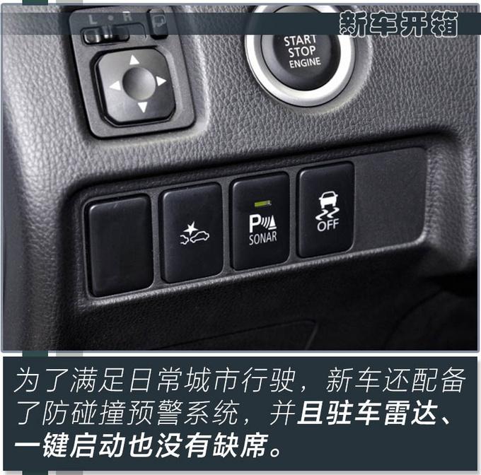进口硬派SUV不到30万就能买新款帕杰罗·劲畅到店-图17