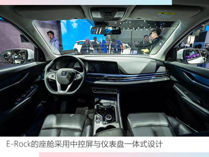 长安今年将再推3款新车中期改款CS55年产16万-图4