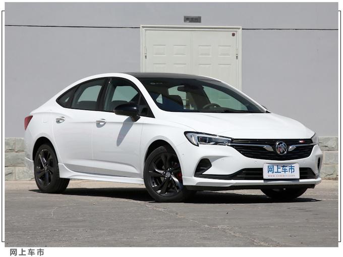 五福临门别克5款轿车同步上市 12.11万元起售-图7