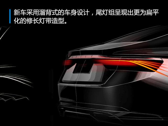 前脸造型曝光 吉利全新旗舰轿车确认为博瑞GT-图5