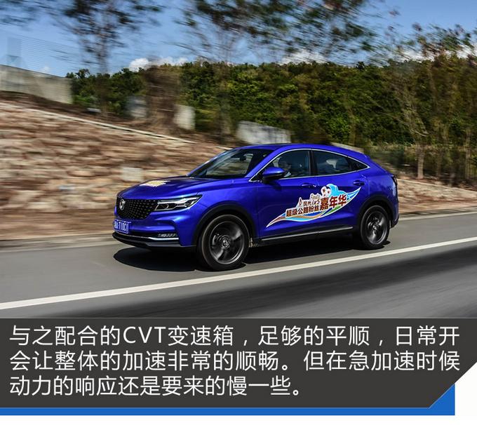 运动型Coupe空间不输汉兰达?东风风光ix5综合试驾