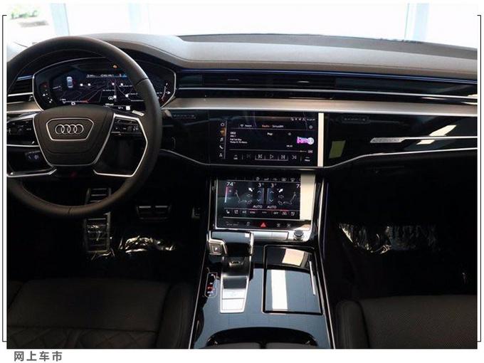 奥迪新款S8实拍曝光运动外观造型/下月入华开售-图5
