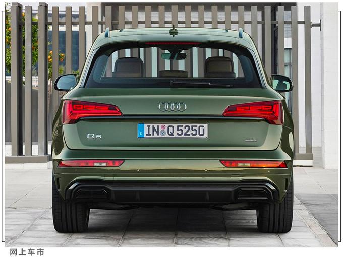 奥迪新款Q5官图发布三季度开售/车身尺寸再升级-图5