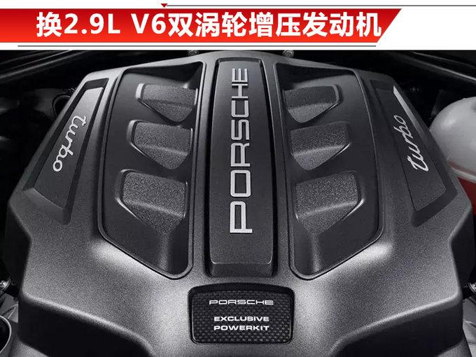 保时捷新款Macan动力升级 7月25日上海全球首发-图6