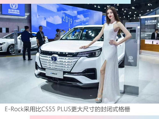 长安今年将再推3款新车中期改款CS55年产16万-图3