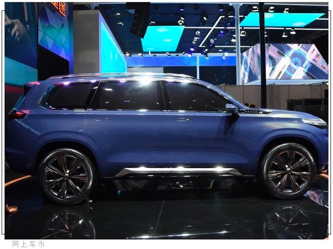 星途今年将推两款新车 VX大七座SUV三季度上市-图2