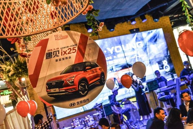 北京现代新一代ix25&新一代悦纳苏州上市-图17